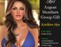 LoveMe Skins – New August GroupGift